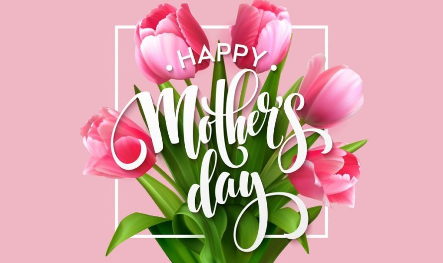 Happy Mothers Day Contest 2019 – Win Exciting Prizes