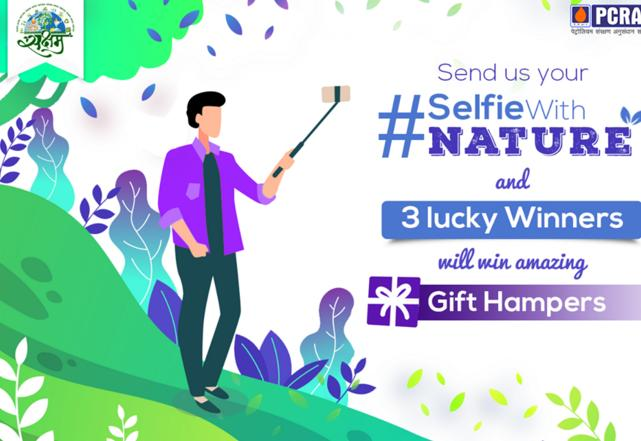 PCRA Selfie With Nature Contest – Win Amazing Gift Hampers