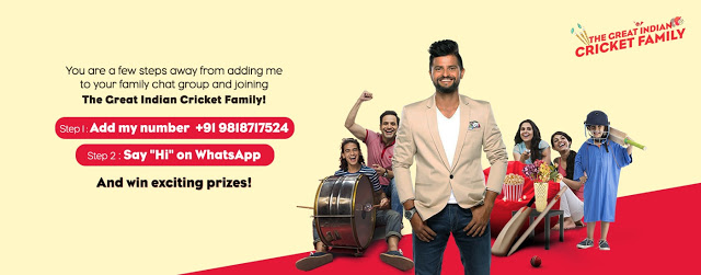 Great Indian Cricket Family Contest