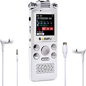 Voice Recorder with Variable Speed Playback Giveaway