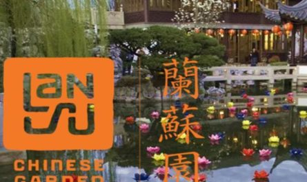 KATU Lan Su Chinese Garden Ticket Giveaway