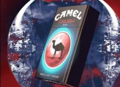 Camel Crush Rich Instant Win Game Sweepstakes