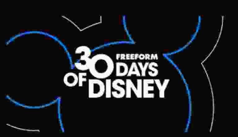 Freeform 30 Days Of Disney Sweepstakes