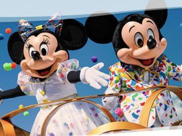 Boscovs Disney Trip Giveaway Sweepstakes