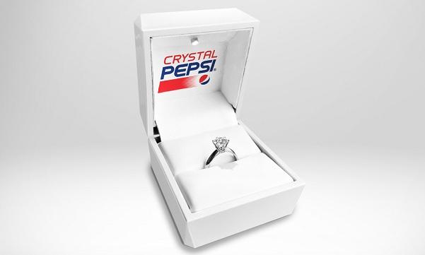 The Pepsi Proposal Contest (pepsigiveaways.com)