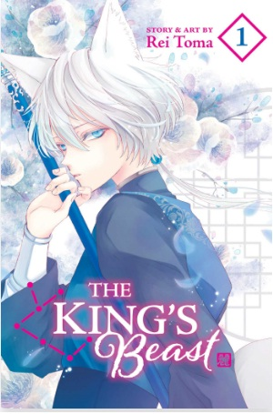 The Kings Beast By Rei Toma Giveaway
